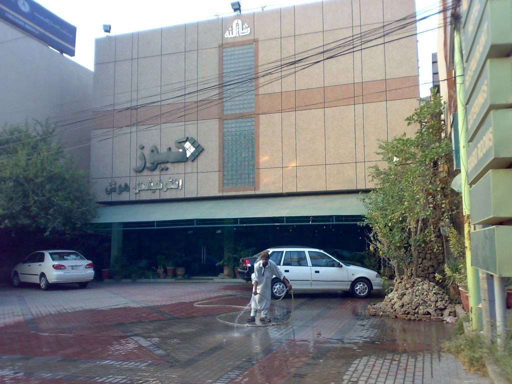 Ques international hotel sargodha contact room rent for Contact hotel
