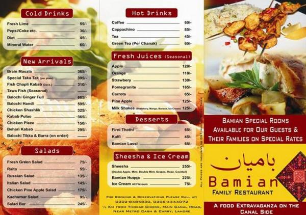 Bamian restaurant number lahore menu deals location for Afghan cuisine menu