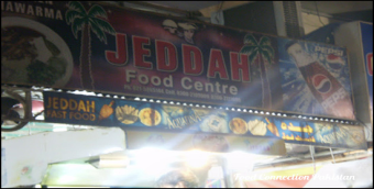Jeddah Food Centre Number Karachi Menu Deals Location