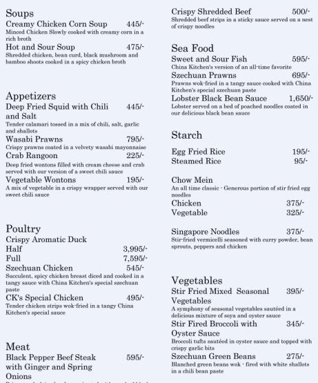 Chinese Kitchen Menu: China Kitchen Restaurant Number Karachi
