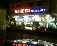 Naheed Super Market