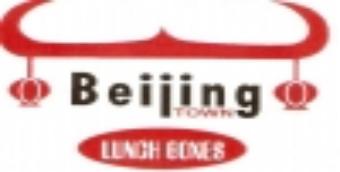 Beijing Town Restaurant Lahore