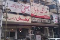 Hajji Bhatti Tikka Restaurant Lahore