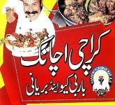 Karachi Achanak BBQ Restaurant Lahore