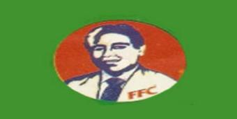 FFC Biryani Restaurant Lahore