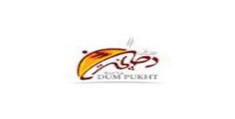 Dumpukht Lounge Lahore