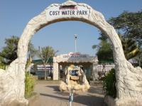 Cosy Water Park