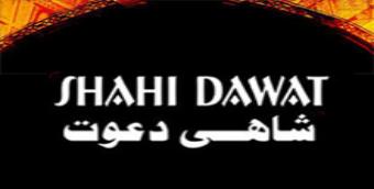 Shahi Dawat Restaurant Lahore