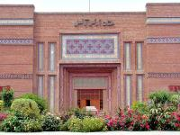 Multan Arts Council
