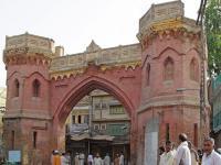 Haram Gate