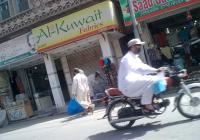 Sadar Bazar Multan Cantt