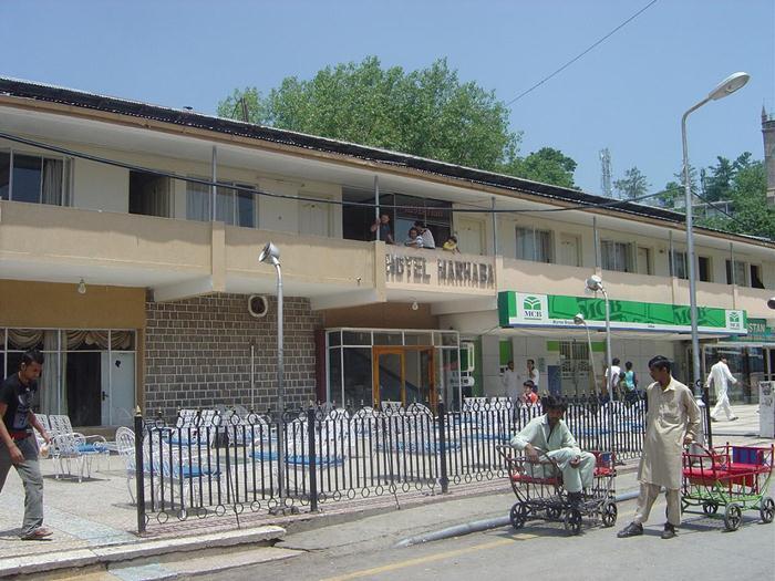 Marhaba Hotel & Restaurant