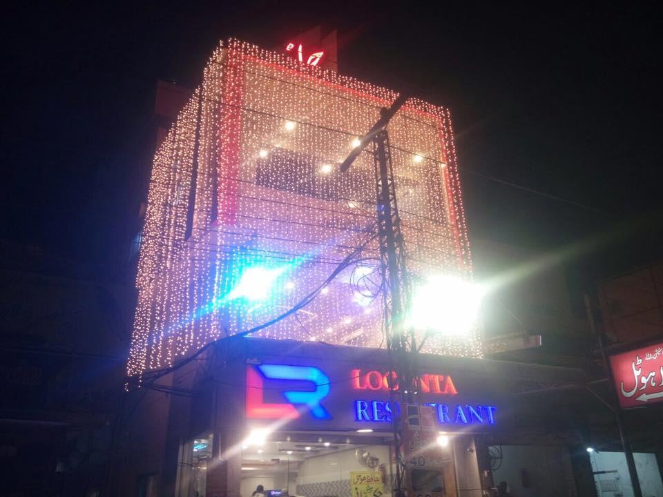 Hafiz Hotel