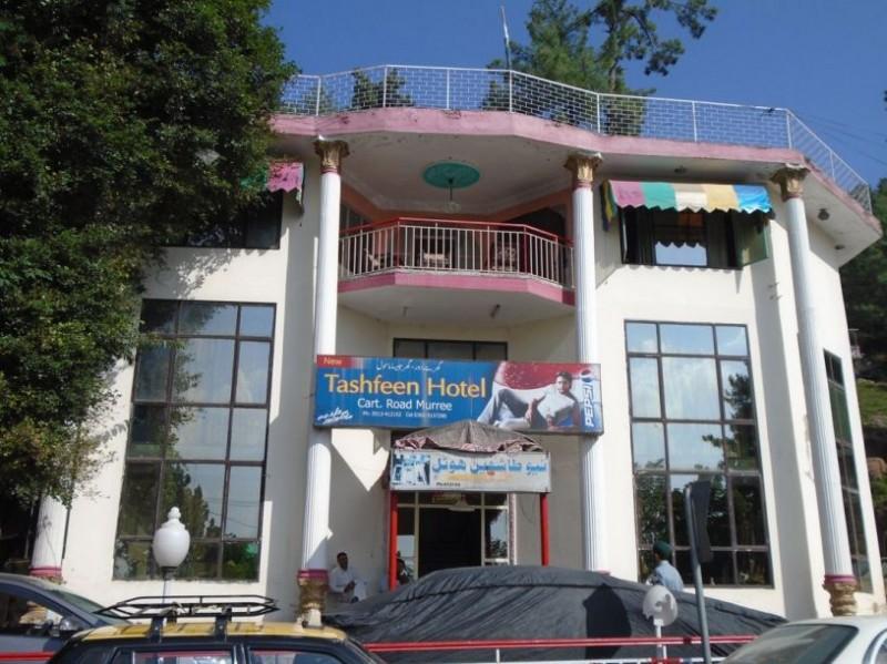 Tashfeen Hotel