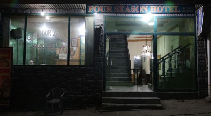 4 Season Hotel