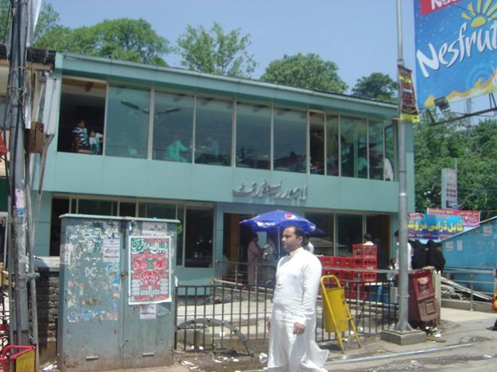 Lahori Hotel & Restaurant