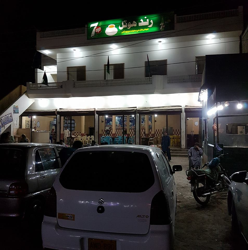 Hotels in Jamshoro - Best Booking Deals of Guest Houses at