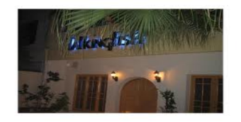 Talkingfish Restaurant Islamabad