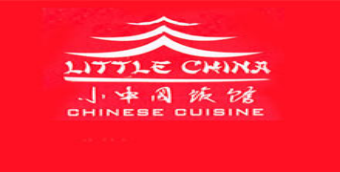 Little China Restaurant Karachi