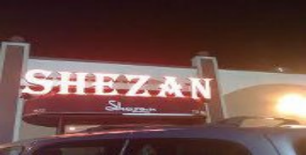 Shezan Ampis Restaurant