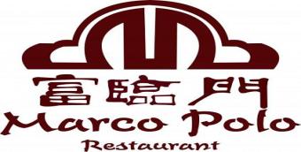 Marco Polo Restaurant Karachi