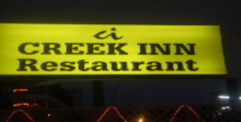 Creek Inn Restaurant Karachi
