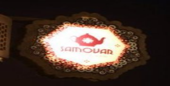 Samovar Tea & Coffee House Karachi