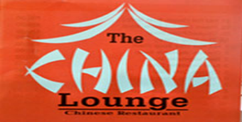 The China Lounge Restaurant Karachi